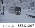 北陸本線 電車 冬の写真 35381807