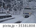 北陸本線 冬 積雪の写真 35381808
