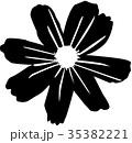 コスモス シルエット 35382221
