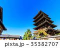 京都 青空 八坂の塔の写真 35382707