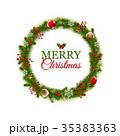 クリスマス バックグラウンド 背景のイラスト 35383363