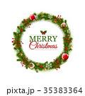 クリスマス ベクトル バックグラウンドのイラスト 35383364