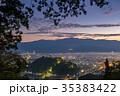 大野 風景 眺望の写真 35383422