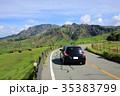 阿蘇パノラマライン 坊中線 ドライブの写真 35383799