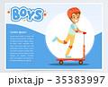 スポーツ 運動 少年のイラスト 35383997