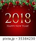 2018 玉 球のイラスト 35384230
