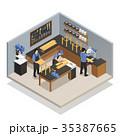 匠 職人 木工のイラスト 35387665