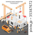 ビルダー 建築業者 建設業者のイラスト 35387672