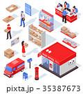 郵便 ポスト 配置のイラスト 35387673