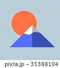 富士山 初日の出 日の出のイラスト 35388104