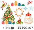 クリスマス素材まとめ1 35390107