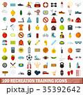 100 100 娯楽のイラスト 35392642