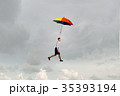 空 傘 雨傘の写真 35393194