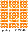 オレンジ色 橙 100のイラスト 35396466