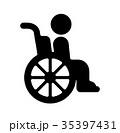車イス 介護 福祉 アイコン 35397431