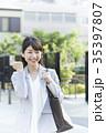 人物 女性 ビジネスウーマンの写真 35397807