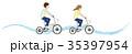 自転車 男女 カップルのイラスト 35397954