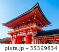 伏見稲荷大社の楼門 35399834