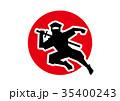 クールジャパン 忍者 35400243