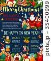 クリスマス 新年 のぼりのイラスト 35400999