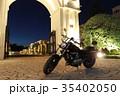 アメリカンバイク 35402050