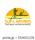 レトロ カヤック ウォータースポーツのイラスト 35402126