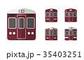 電車 鉄道 列車のイラスト 35403251