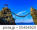 夫婦岩と軍艦島 ながさきサンセットロード 35404920
