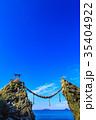 夫婦岩と軍艦島 ながさきサンセットロード 35404922