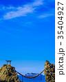夫婦岩と軍艦島 ながさきサンセットロード 35404927