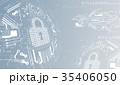 ネットワーク 通信 錠のイラスト 35406050