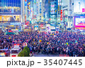 東京 渋谷駅 ハロウィン当日のスクランブル交差点(10月末日) 35407445