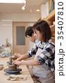 陶芸教室 35407810