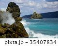 灯台 海 波の写真 35407834