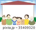 人物 家族 家のイラスト 35409320