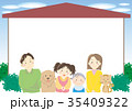 人物 家族 家のイラスト 35409322