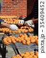 フルーツ 果物 果実の写真 35409452