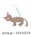 ねこ ネコ 猫のイラスト 35410279