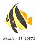 魚 アイコン イコンのイラスト 35410578