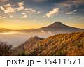 三つ峠 紅葉 富士山の写真 35411571