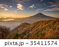 三つ峠 紅葉 富士山の写真 35411574