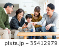 家族 人物 子供の写真 35412979