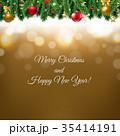 クリスマス 区域 国境のイラスト 35414191