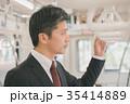 ビジネスマン 男性 電車の写真 35414889