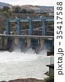 池田ダム ダム 多目的ダムの写真 35417588