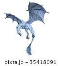 ドラゴン 35418091