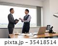 ビジネスマン 空港 オフィス ビジネス イメージ 35418514