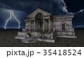 廃墟 35418524