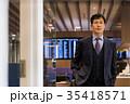 ビジネスマン 空港 オフィス ビジネス イメージ 35418571