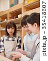 陶芸教室 35418607